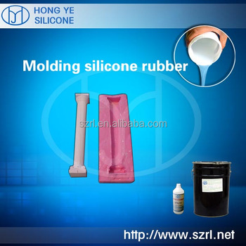 2 part silicone for making gypsum cornice mould