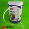 Plastic milk can lid with anti thief ring