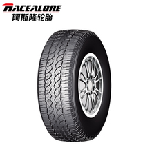 "13-20 inch top brand car tires 13"" 14"" 15"" 16"" 17"" 18"" cheap wholesale passenger tire"