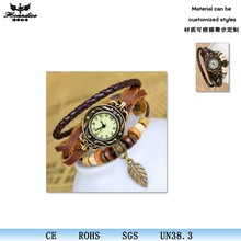 fashion vogue ladies watch women dress watch