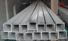 best galvanized square tube ,supplier galvanized rectangular tube,high value steel tube
