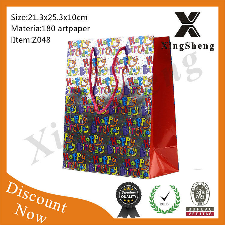 Cheap foldable high quality small mesh gift bags