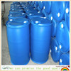 monomer methyl methacrylate price/ CAS 80-62-6 hot sales !