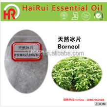 99% natural borneol plant extract