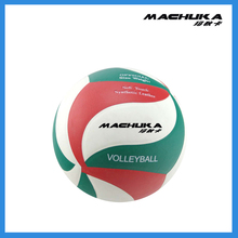 MACHUKA New Soft Training PU Leather Size 5 Ballon Molten Volleyball Ball
