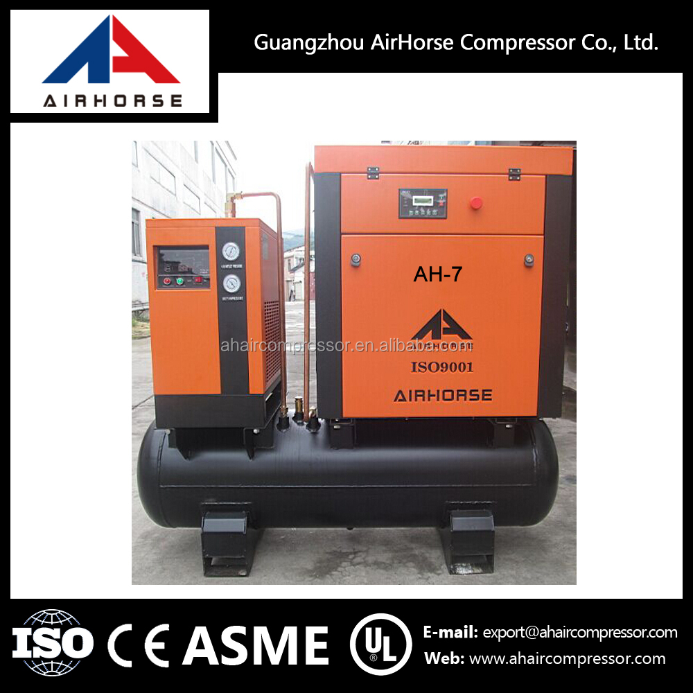 Highest quality industrial brand Mitsubishi air compressor 5kw integrated with refrigerated compressed air dryer