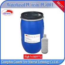 PU6011 waterbased polyurethane liquid resin for textile