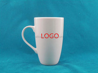 Directly from China manufacturer porcelain blank ceramic mugs promotional gift for festival