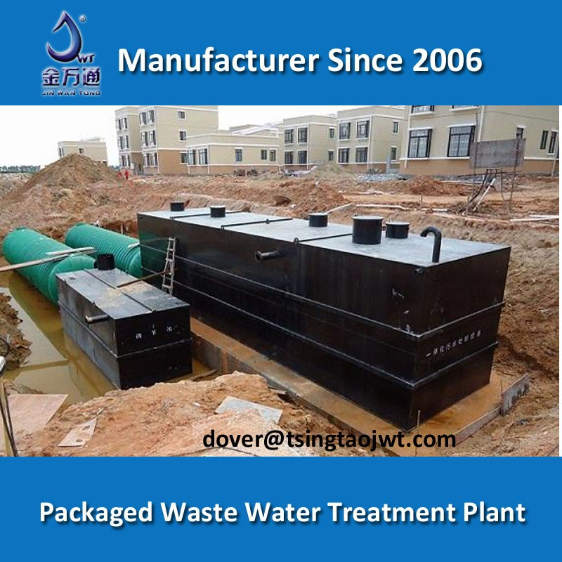 Wastewater Treatments Product : Individual private sewage wastewater treatment plant buy
