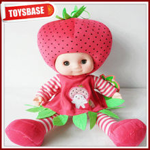 Alibaba express fruit baby doll musical fruit & vegetables dolls wholesale fruit kid doll