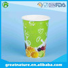 Beverage Packaging Paper Cup Disposable