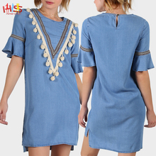 Pictures of Elegant Casual Pom Pom Bell Sleeve Stepped Hem Chambray Dress