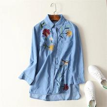 Plus size woman clothing lady embroidered denim shirt loose casual femme blouse