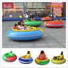 Fwulong funny spin zone inflatable Electric bumper car,radio flyer toy bumper cars