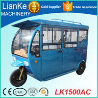 New design family used electric tricycle for passenger,cheap electric cars made in china,trike passenger