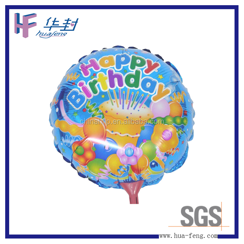 Hot slae fashion helium foil balloon