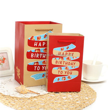 Custom happy birthday gift packaging paper bag and party gift bags