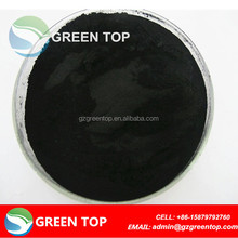 Wooden based powder sugar decolorization activated carbon