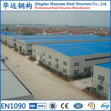 Class-One qualified light steel chinese warehouse