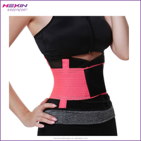 Pupated Women's Sport Wholesale Rose Red Fitness Back Support Girdle