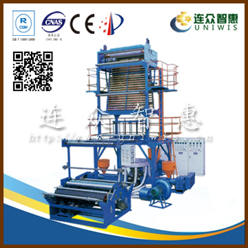 rotary die head film blowing machine