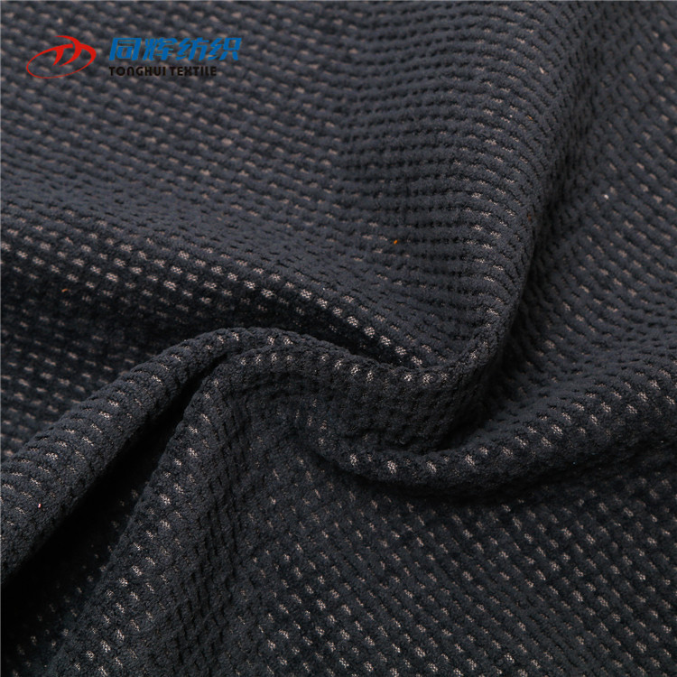 Chinese Factory Accepted Oem Shrink-Resistance Waffle Jacquard Sofa Fabric