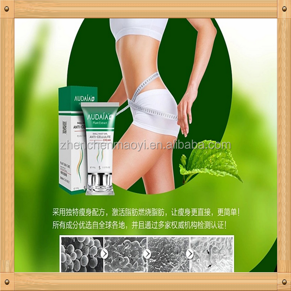 China Best effective plant extract Burn Fat weight loss product AUDAIA slimming cream