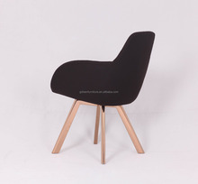 Tom Dixon High Scoop copper Chair fabric dining chair replica chair