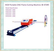 HCB Series Portable CNC Flame/Plasma Cutting Machine (B-STAR)
