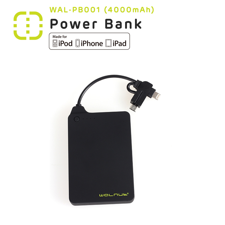 2016 best selling Walnut portable MFI certified 2 in 1 powerbank