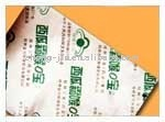 sachet film for pharma and food packing