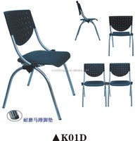 Sample style plastic computer game chair K01D