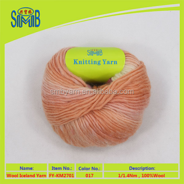 top grade raffia iceland fancy wool iceland knitting yarn for knitting scarf made in China