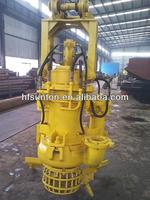 SUNTON DP300 Hydraulic Submersible Sand Dredging Booster Pump