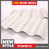 thermal roofing sheet / resins plastic corrugated roofing sheet / outdoor gazebo waterproofing roll roofing