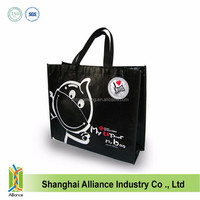 CMYK Full Color Cute Bear Printing Laminated PP Woven Shopping Bag