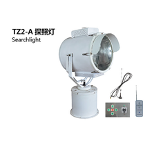 Fast delivery rotating searchlight TZ2-A for sale