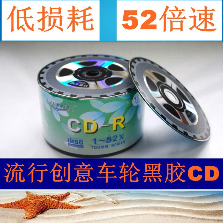 Free sample DVD Recordable 16X 4.7GB International A+ grade