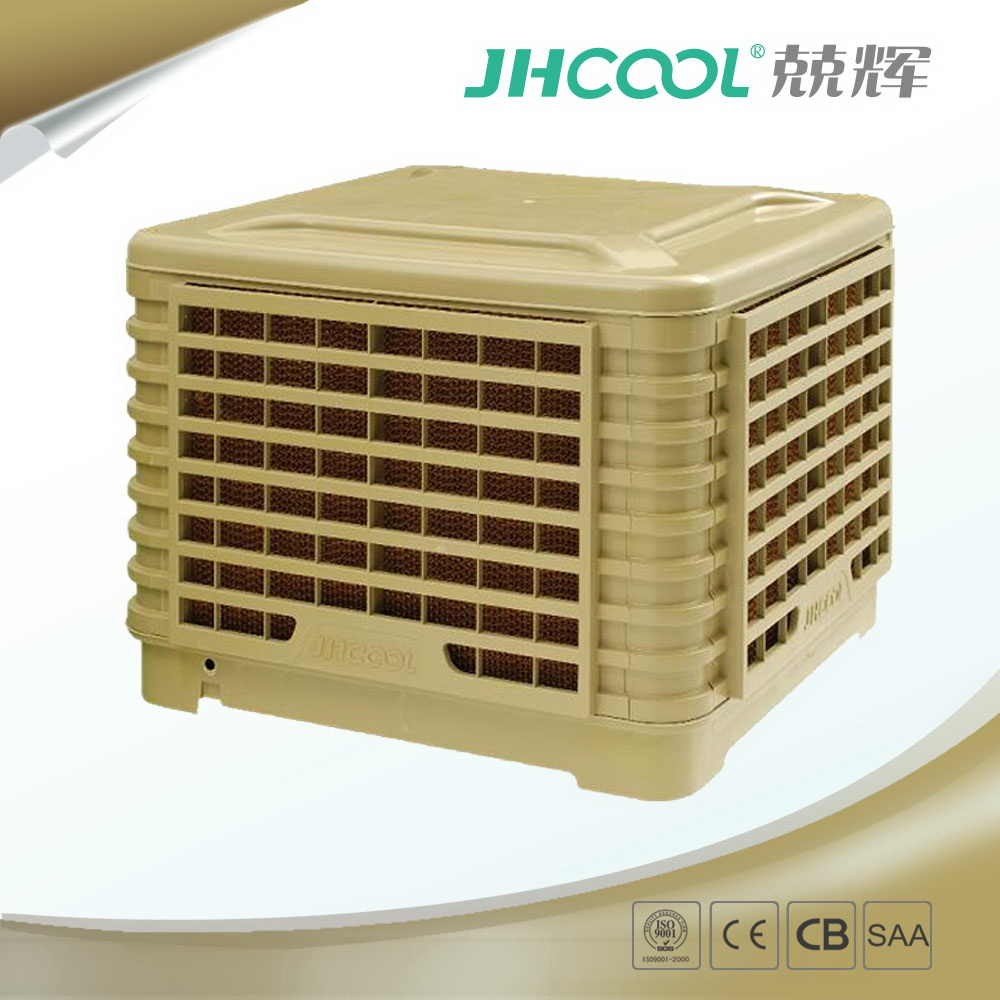 12V JHCOOL refrigeration equipment factory air cooler with 18000 cmh big air flow evaporative air cooler and desert cooler