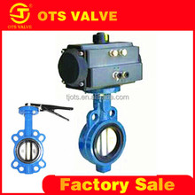BV-LY-0158 wafer type electric water valve gas valve solenoid valve