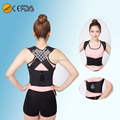 back support belt approved by CE and FDA made in china with low price