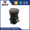 4110345010 Air Compressor for truck mercedes benz