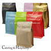 Whole Nature Brown Kraft Paper Bag