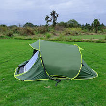 Quechua 2 layers pop up tent for camping