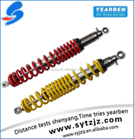 Performance yearben gas filled shock absorber for quad