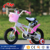 "CE approved 12"" 14 ""16"" 18"" 20"" child bicycle in China , cheap kid bike price , kids bicycle for 3 5 years old children"