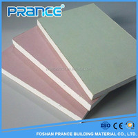 Low price and high quality plasterboard / drywall / gypsum board