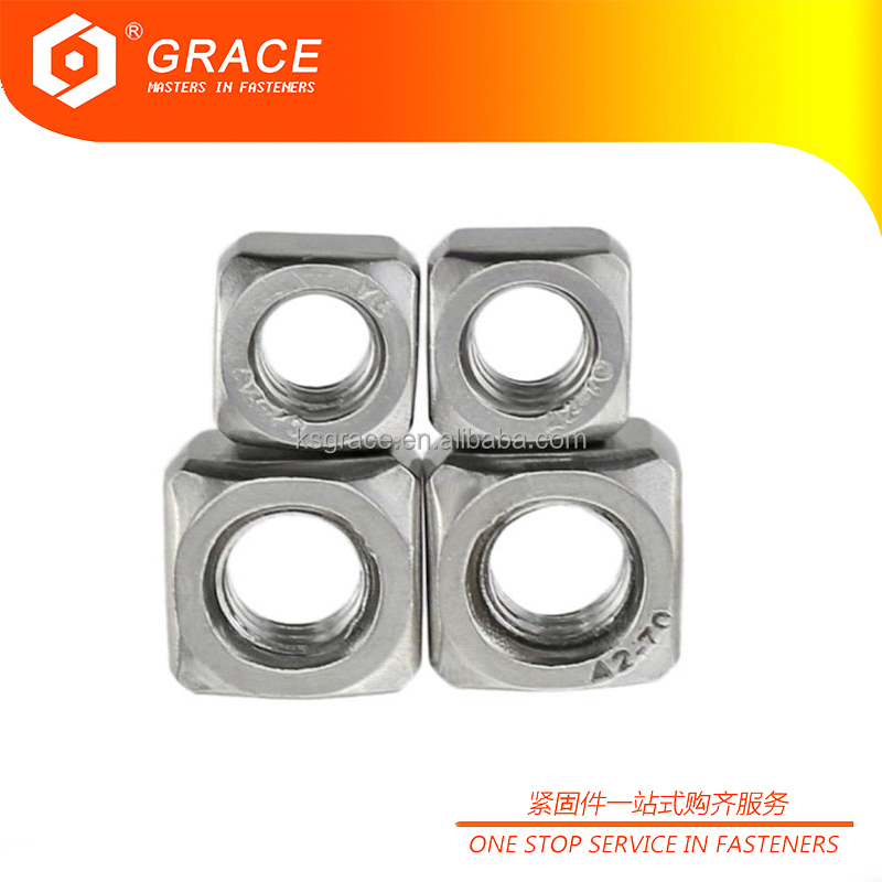 High Tension Square Nuts -Heavy Duty