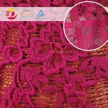 wholesale cheap purple bulk 3D guipure lace fabric for wedding dress lace