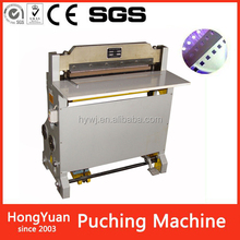Promotional semi- automatic punching machine for wire